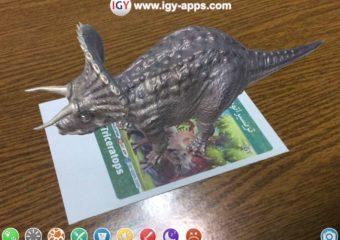 Dinosaur 4D Cards
