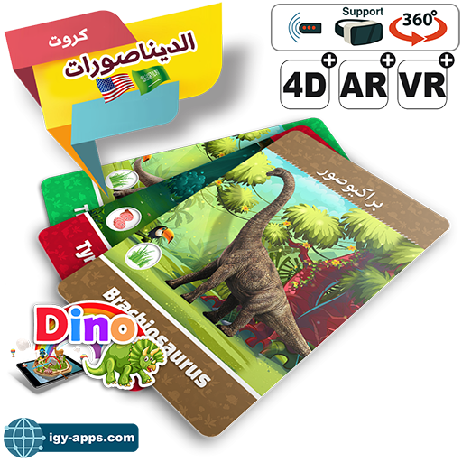 AR Flash Cards Dino