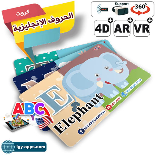 AR Flash Cards English