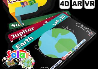 AR Flash Cards Solar