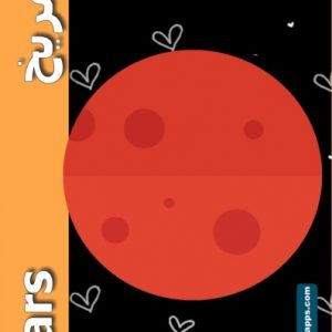 AR Kids Kit Solar Flash Cards