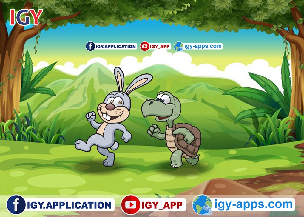 الأرنب والسلحفاة