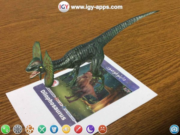 4d-ar-kids-kit-flash-card