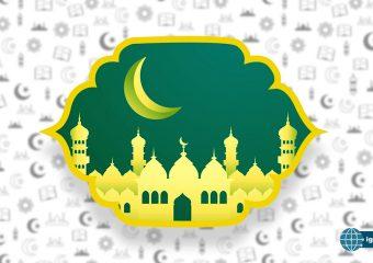Azan banner