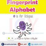 رسم الحروف الإنجليزية الأصابع 🚀 🖨️ وسائل تعليمية