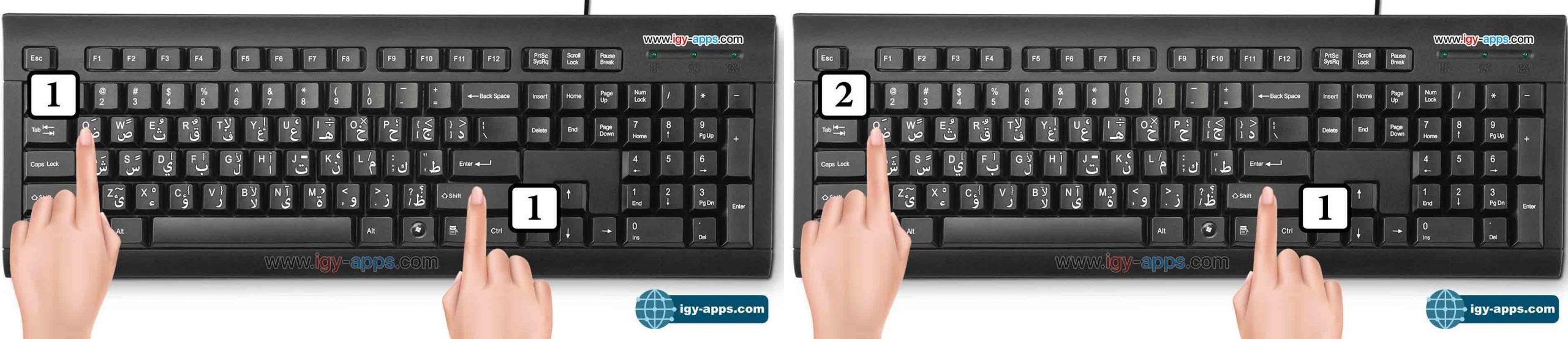 طرق-الضغط-على-لوحة-المفاتيح-لعمل-الإختصارات