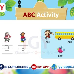 نشاط حركي لمحاكاة شكل الحروف 🖨️ إنجليزي 🖨️ وسائل تعليمية