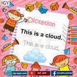 Dictation Papers 🖨️ وسائل تعليمية️