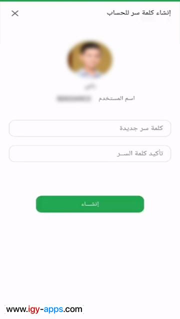teacher.scholigit-ولى امر الطالب