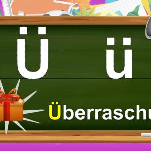 اكتشف اللغة الألمانية للأطفال