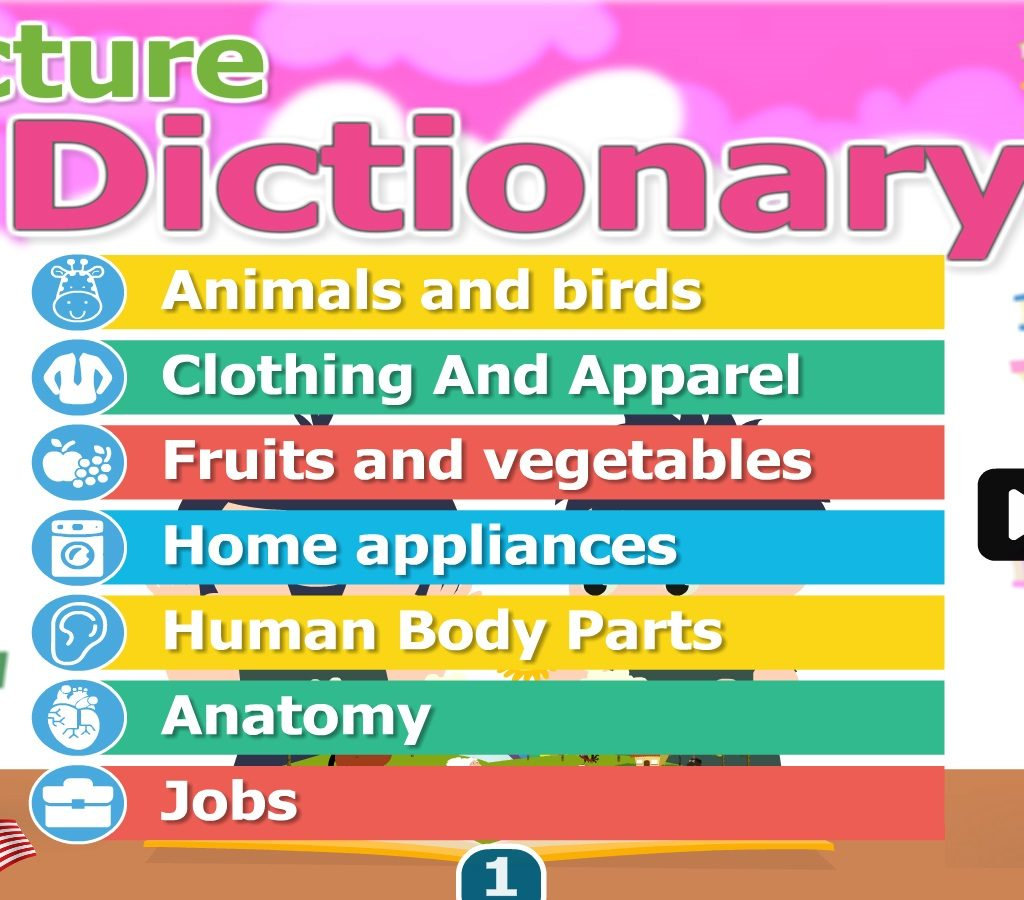 القاموس المصور للأطفال عربي انجليزي