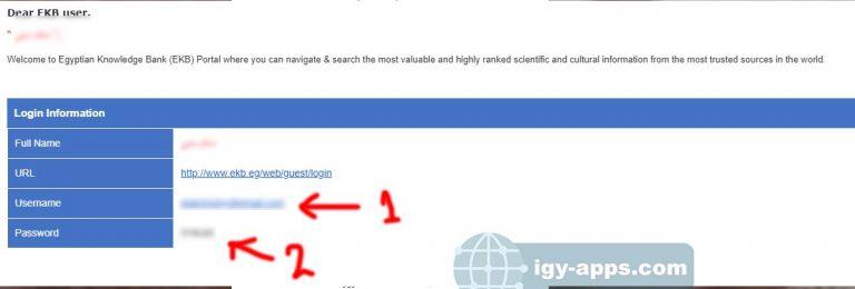 بنك المعرفة المصري للطلاب والطلاب والباحثين 12 -