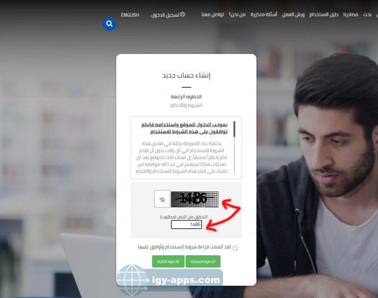 بنك المعرفة المصري للطلاب والطلاب والباحثين 9